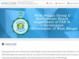 West Bengal Group D