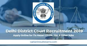 Hazari Court