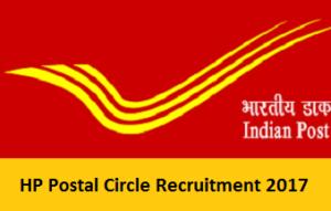 HP Postal Circle Recruitment 2017 Apply for Gramin Dak Sewak Vacancy