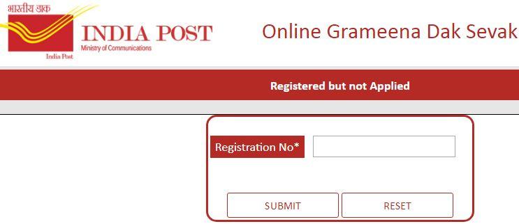 Delhi Gramin Dak Sevak Results
