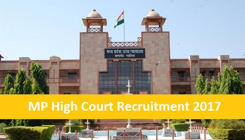 MPHC Recruitment 2017 Notification Apply for District Judge & Higher Judicial Service Vacancy